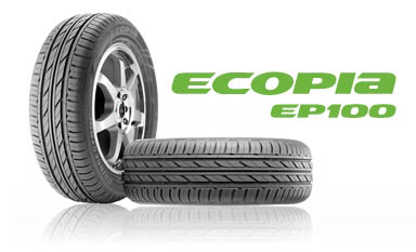 Harga Ban Mobil Bridgestone Ecopia Ring 14