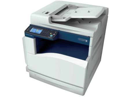 Harga Mesin Fotocopy Fuji Xerox DocuCenter SC2020