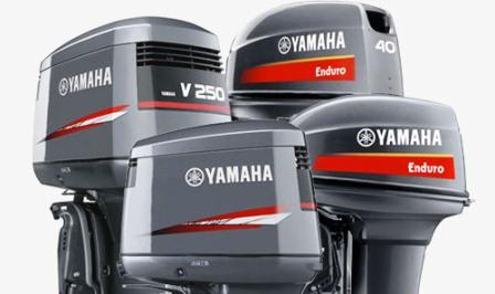 Harga Mesin Speed Boat Yamaha 15 Pk