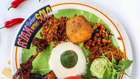 Harga Ayam Bakar Wong Solo