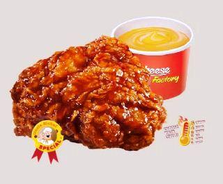 Harga Ayam Richeese Factory Paket