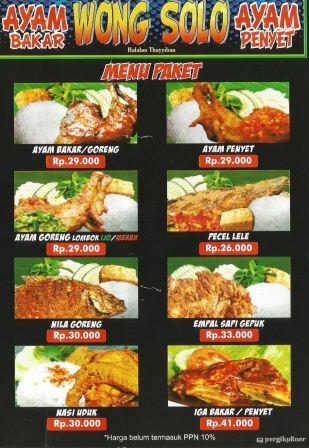 Menu & Harga Ayam Bakar Wong Solo, Kuningan DKI