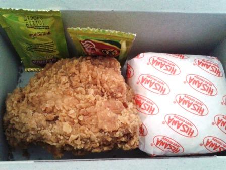 Harga Paket Ayam Hisana