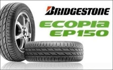 Harga Ban Mobil Avanza Bridgestone