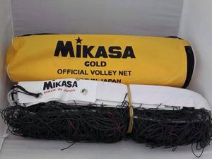 Harga Net Voli Mikasa