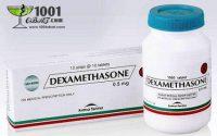 Harga dexamethasone di apotik