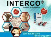 Harga Mecobalamin Merk Interco