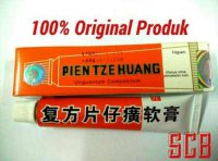 Harga Pien tze huang salep