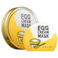 Harga Egg Cream Mask Hydration (Too Cool For School)