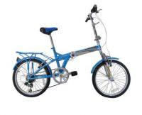 Harga Sepeda United Lipat Quest 20 Inch