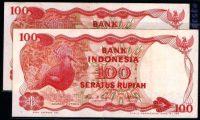 Harga uang 100 rupiah kertas tahun 1977