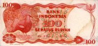 Harga uang 100 rupiah kertas tahun 1984