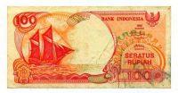 Harga uang 100 rupiah kertas tahun 1992