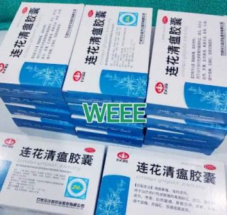 Manfaat Lianhua Qingwen Jiaonang